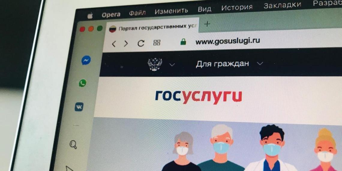 """Россиян будут извещать об отзыве их авто через """"Госуслуги"""""""