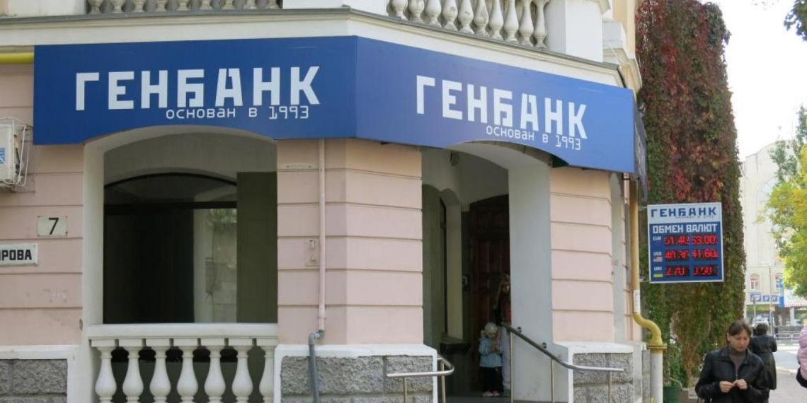 ЦБ тайком выдал 20 млрд рублей на спасение главного банка Крыма