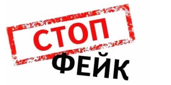 """""""Альянс врачей"""" заподозрили в распространении фейков про коронавирус"""