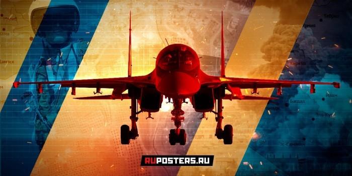 Китайские специалисты назвали 5 стратегических целей российской операции в Сирии