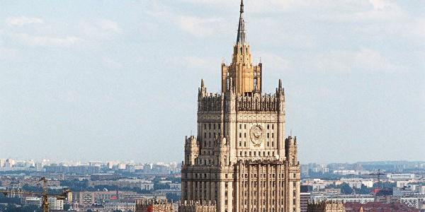 МИД России представил первоапрельский автоответчик