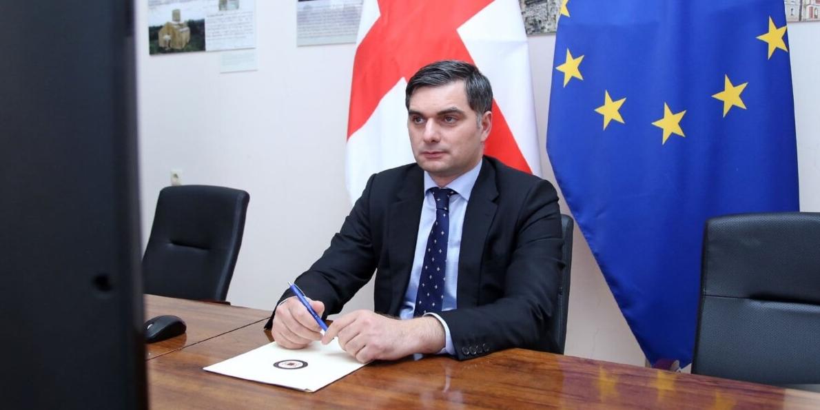 Грузия попала в скандал из-за прослушивания дипломатов ЕС