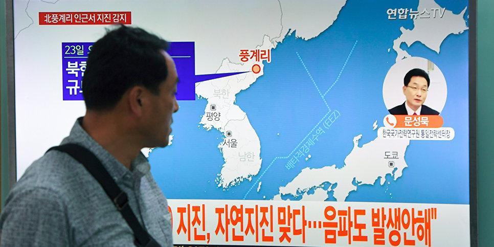 В районе ядерного полигона КНДР произошло землетрясение