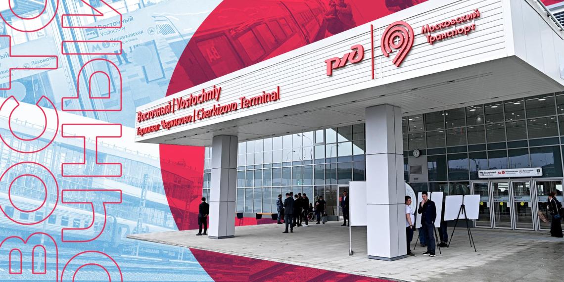 Восточный вокзал в Москве — возвращение традиции и шаг в будущее