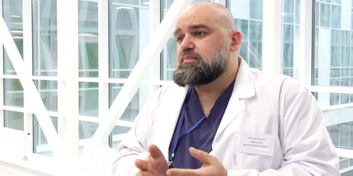 """Денис Проценко: """"Реабилитация больных коронавирусом должна начинаться еще в отделении интенсивной терапии"""""""