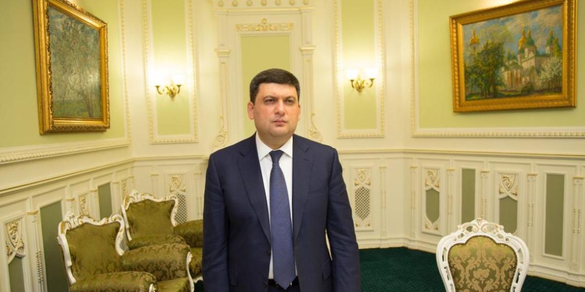 Украинский премьер заявил о серьезных проблемах страны с внешними долгами