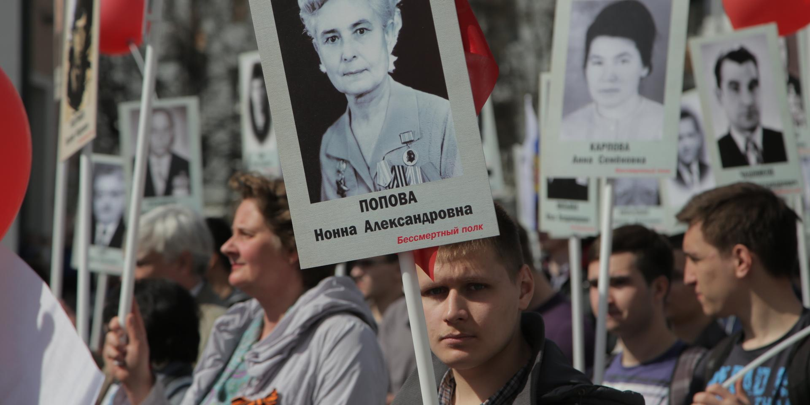 """Акция """"Бессмертный полк"""" в Минске может пройти под другим названием"""