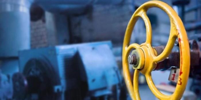 Правительство ввело новую схему ценообразования ЖКХ