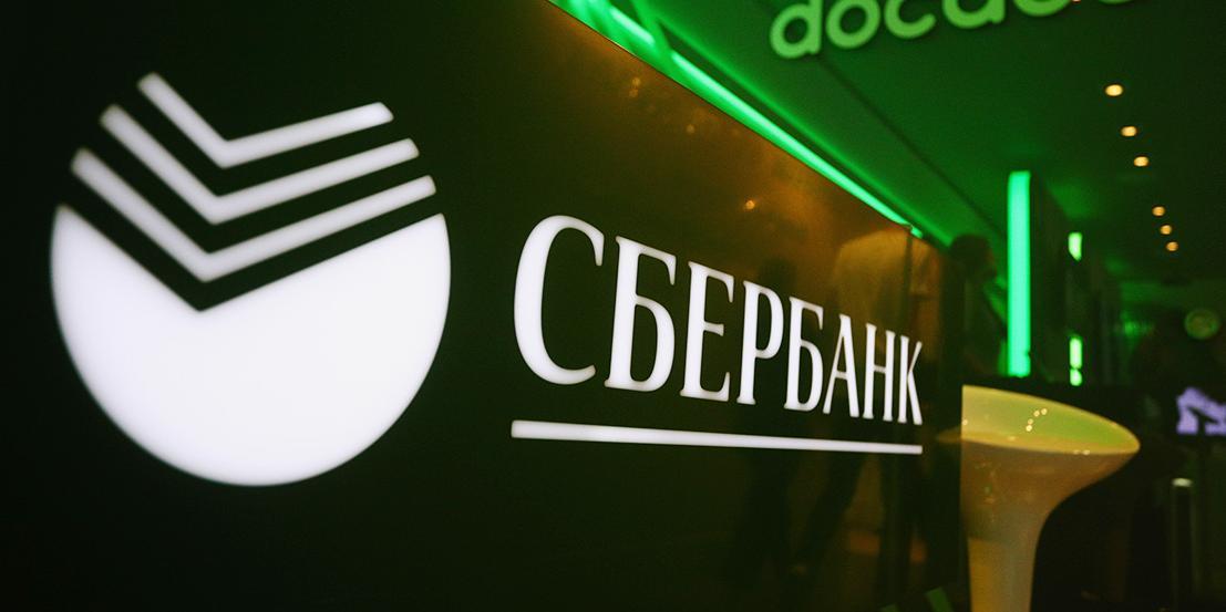 Сбербанк создаст самый крупный в стране центр обработки данных