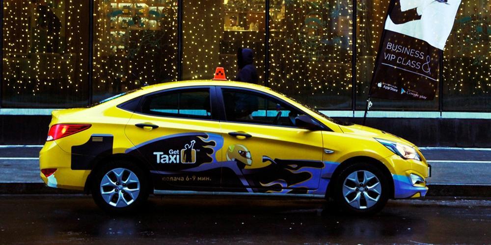 Директор креативного агентства MDK обвиняла таксиста в попытке изнасилования, пока ей не показали видео