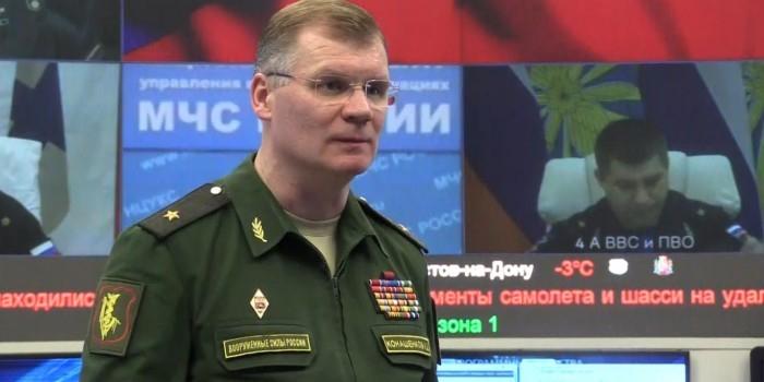 В Минобороны обвинили Пентагон в зацикленности на холодной войне с Россией