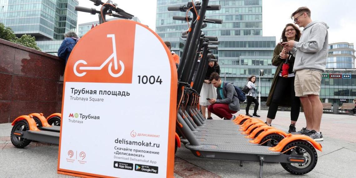 В Москве открывается сезон проката самокатов и велосипедов