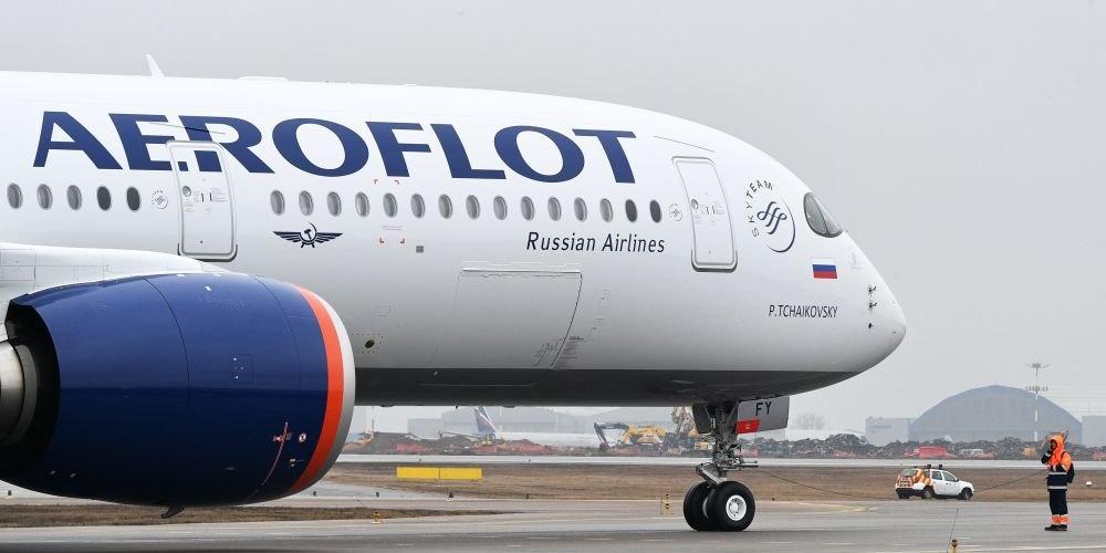 """""""Аэрофлот"""" заставил пассажиров бросить своих питомцев в китайском аэропорту"""