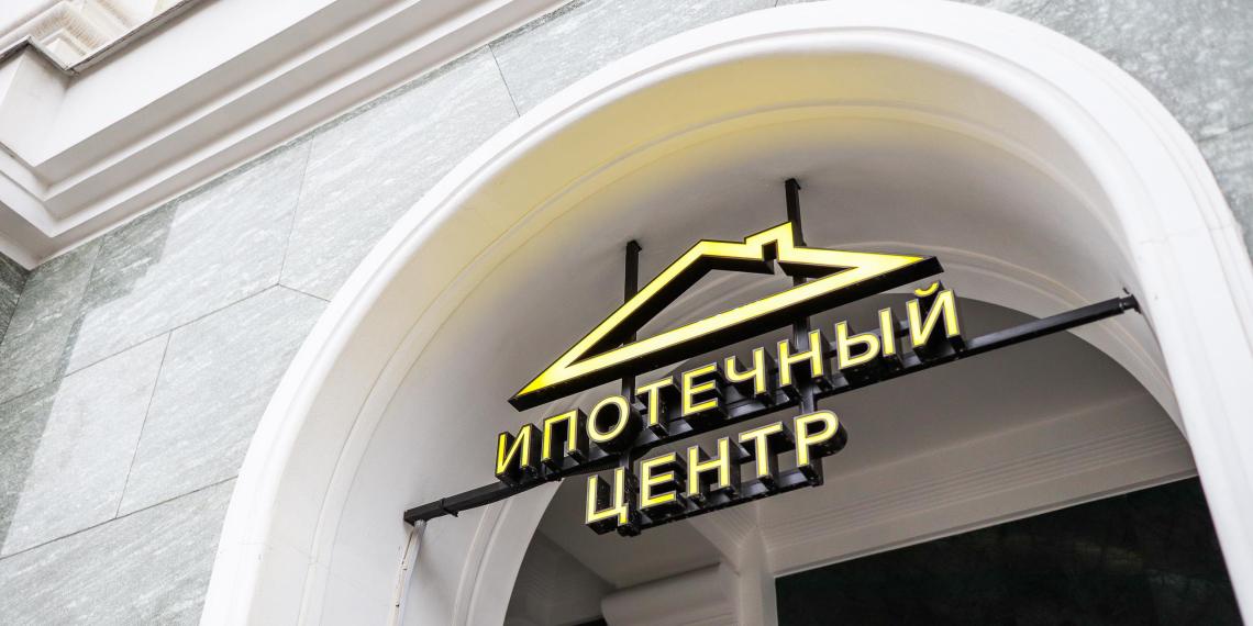 Эксперты узнали о более частом отказе россиян от одобренных банками кредитов
