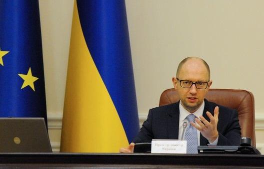 """""""Дядя, дай денег"""": Украина просит у Еврокомиссии дополнительный займ в 2 миллиарда евро"""