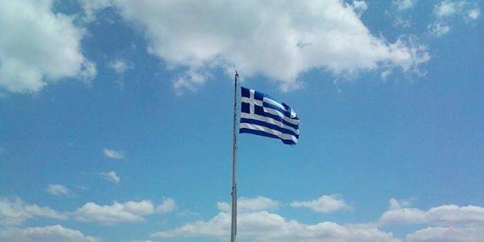 МВД Греции: у Афин нет денег для выплаты кредита МВФ в июне
