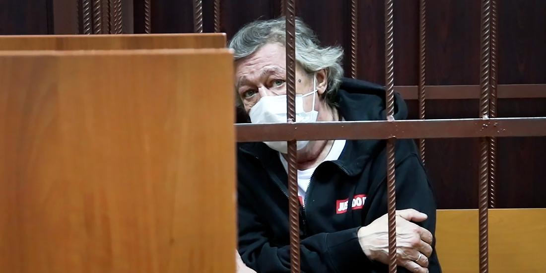 Ефремова отправили под домашний арест за смертельное ДТП