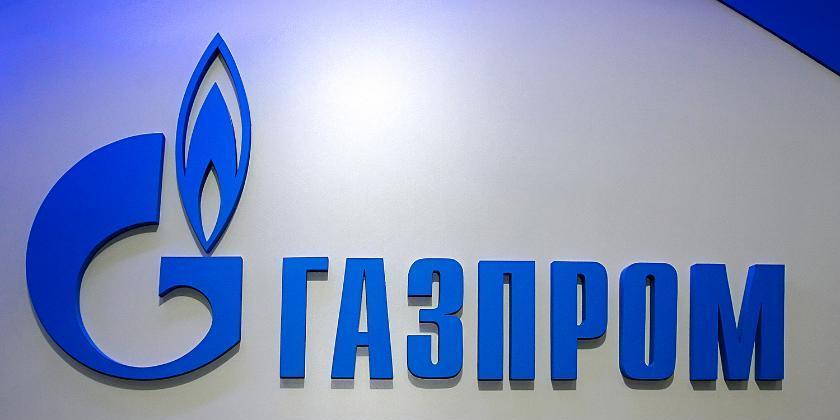 """Газпром"" приостановил транзит газа через Литву в Калининград"