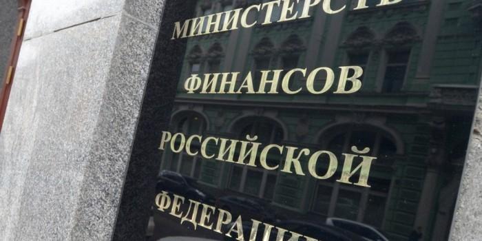 СМИ узнали об искусственно завышенном спросе на российские еврооблигации