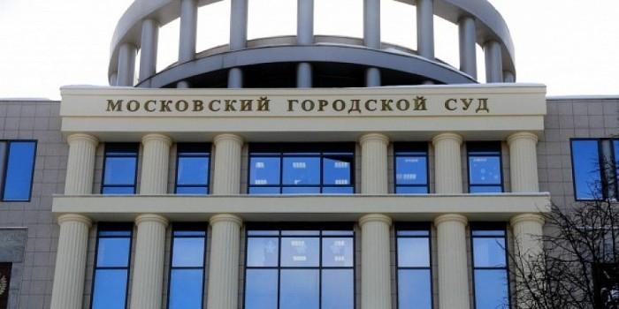 """Суд заблокировал один из сайтов """"Матч ТВ"""" за пиратство"""
