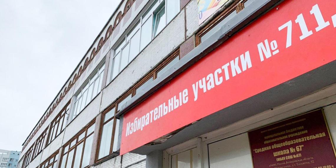 Экзитпол: за 4 дня 76% россиян поддержали поправки к Конституции