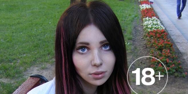 В Москве поймали транссексуала с амфетамином