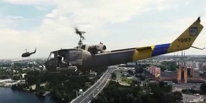В ДНР сообщили о подбитом вертолете украинских силовиков