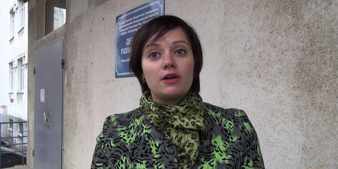 Владимирская чиновница посоветовала девочкам рожать, а не учиться