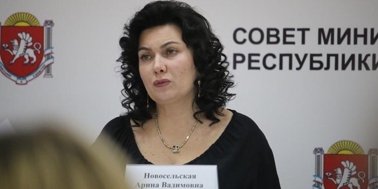 Министр культуры Крыма обматерила помощников во время онлайн-совещания