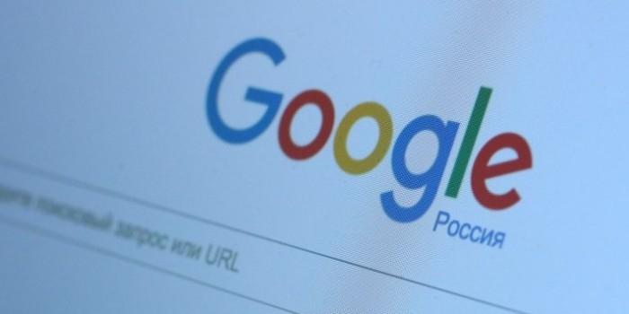 Суд отклонил иск Google к антимонопольной службе