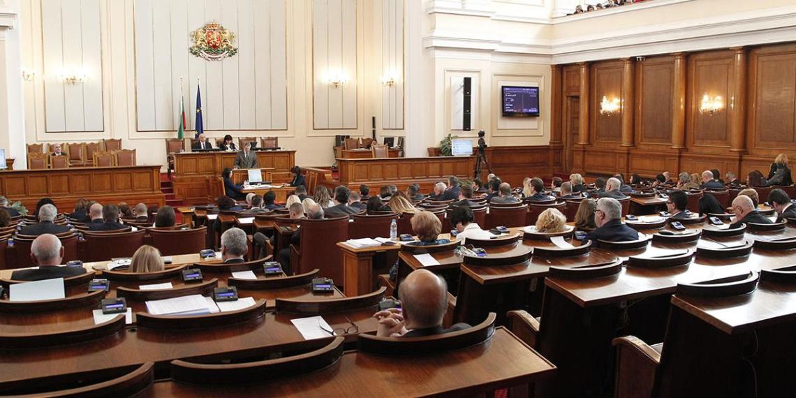 Парламент Болгарии отказал кириллице в статусе славянской азбуки