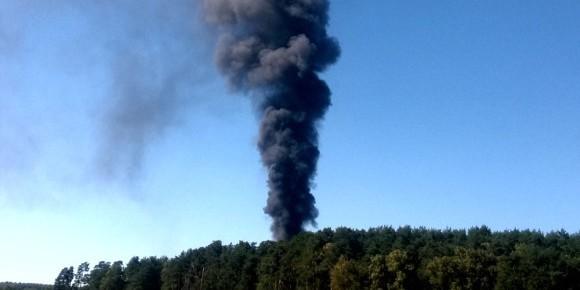 СМИ: в здании Института физики высоких энергий в Протвино произошёл взрыв