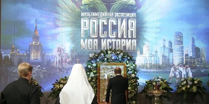 """Путин посетил мультимедийную выставку """"Россия - моя история"""""""