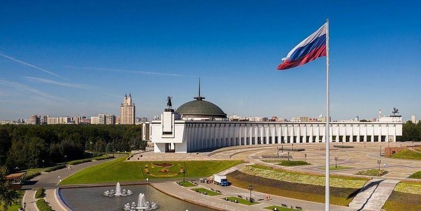 В Москве стартовал IV Глобальный форум молодых дипломатов Дипломатия Победы