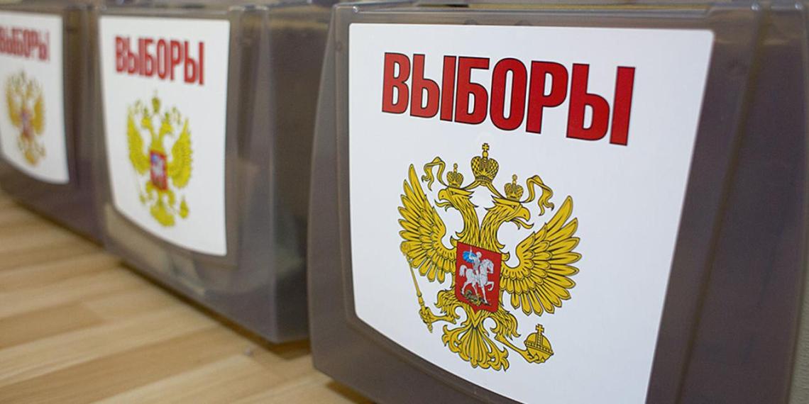 Общественные штабы по наблюдению за выборами откроют до 22 марта