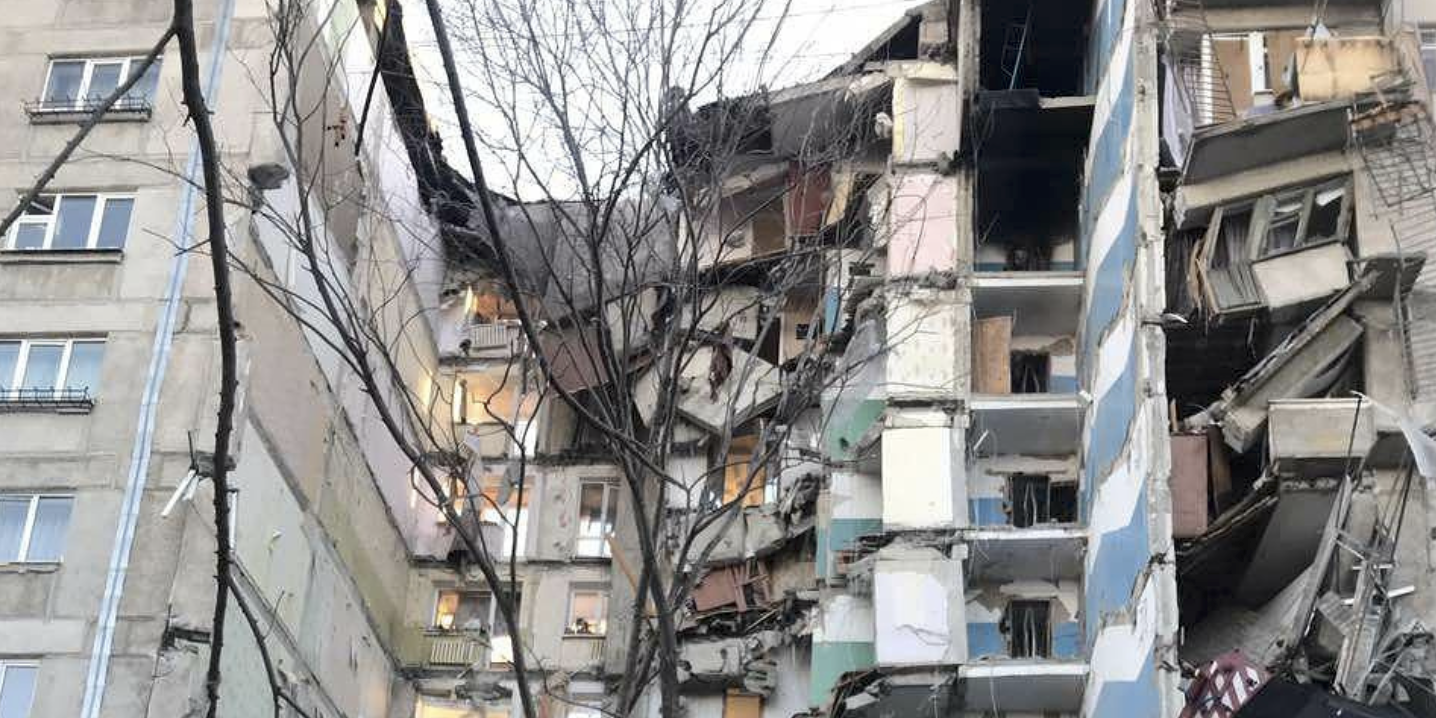 Следователи не нашли следов взрывчатки в Магнитогорске