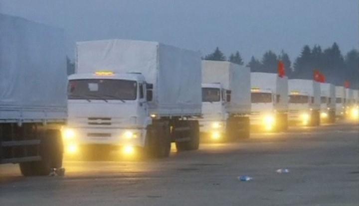 Киев запретил немецкому городу Бохуму помогать Донбассу