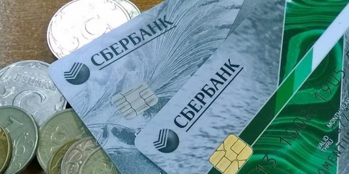 """""""Сбербанк"""" позволил украсть у известной телеведущей сотни тысяч рублей с карты"""