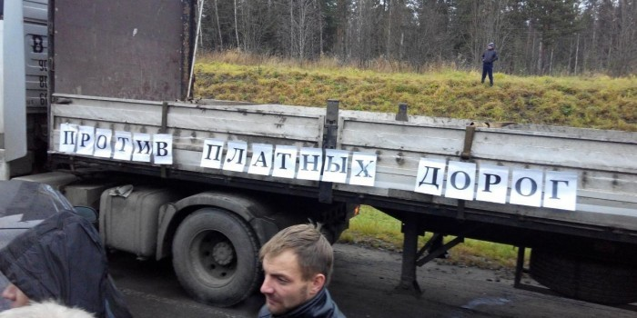 Росавтодор констатировал отсутствие сбоев и снижения заказов в сфере грузовых перевозок