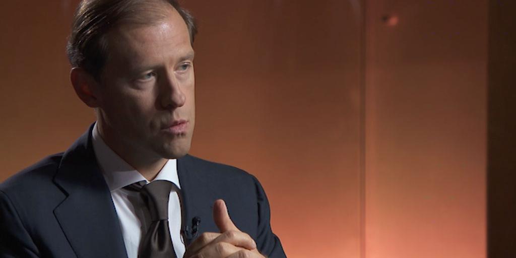 Российского дипломата не пустили в Чехию по соображениям безопасности