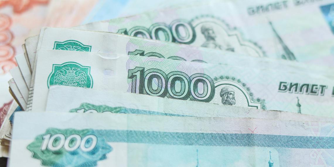 Пермяк выиграл полмиллиарда рублей в лотерею