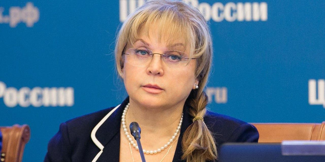 В ЦИК России рассказали, как усилены меры общественного контроля за процедурой голосования