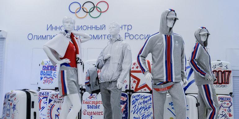 МОК запретил российским спортсменам использовать национальную символику