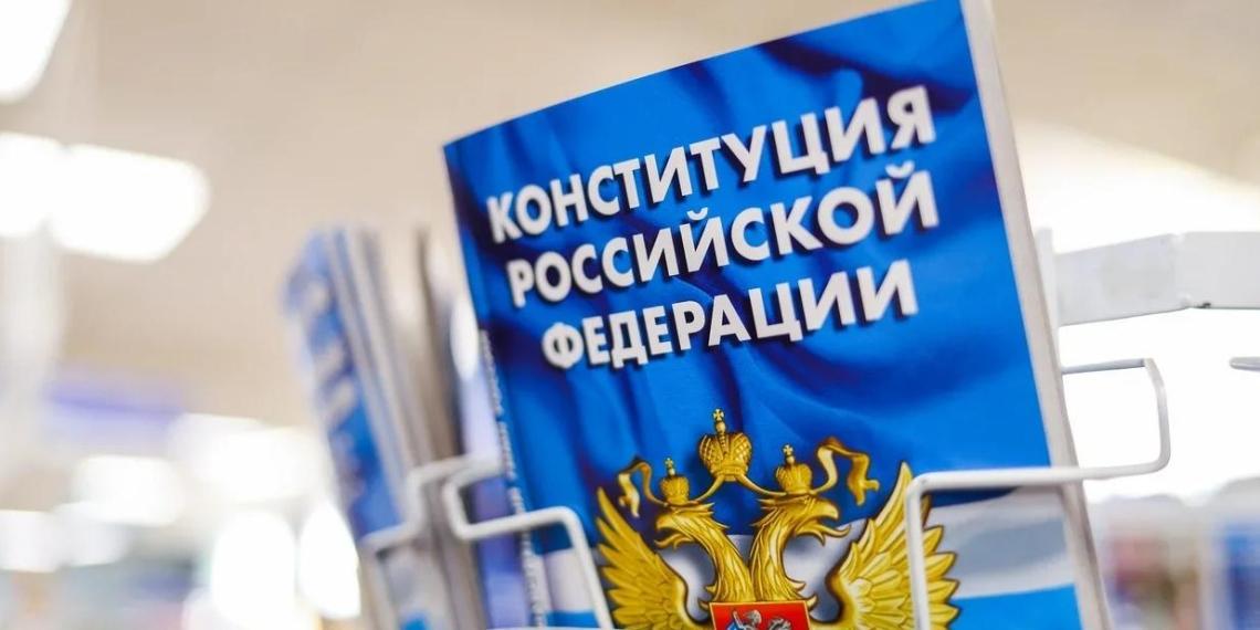 Эксперт: поправки в Конституцию РФ защитят экологию и послужат делу охраны природы