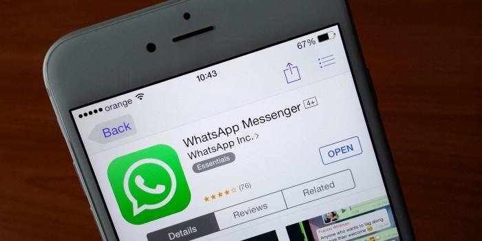 Мессенджер WhatsApp ввел полное шифрование данных