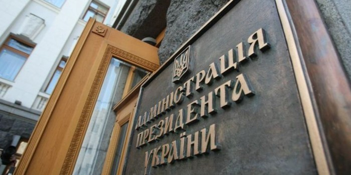 В администрации Порошенко обвинили Францию в затягивании введения безвизового режима