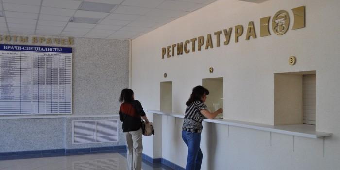 Путин потребовал решить проблему очередей и хамства в поликлиниках
