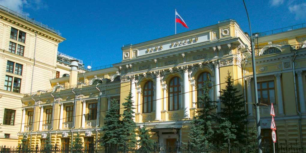 Банк России оправдался за слабое развитие российской экономики