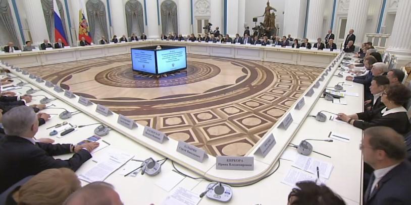 Путин рассказал, сколько предложений поступило о поправках в Конституцию