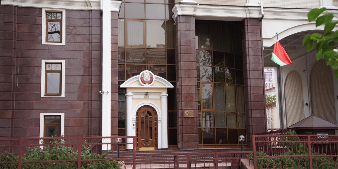 Украинскому послу в Минске вручена нота протеста